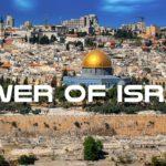 How Powerful is Israel
