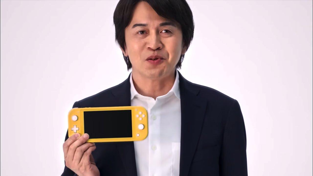 Nintendo Switch Lite Reveal Trailer