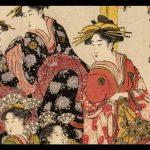 History of Japan (AudioBook)