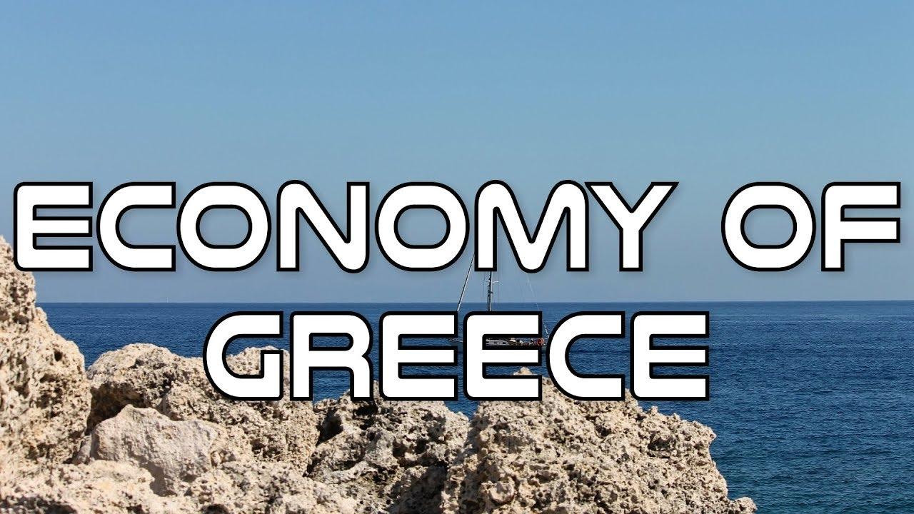 Economy of Greece Crash Course